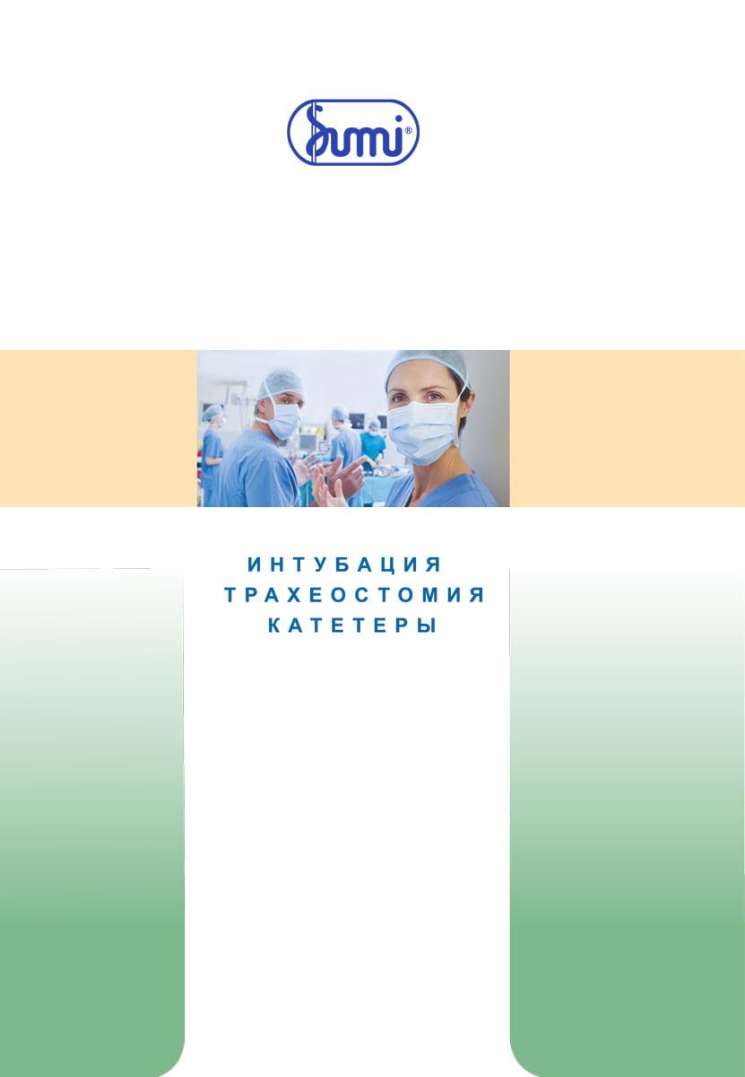 okladka_katalog_ROS